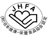 JHFA認定マーク